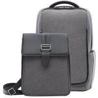 Рюкзак-сумка Xiaomi Fashion Commuter Backpack 2 в 1 (Gray)